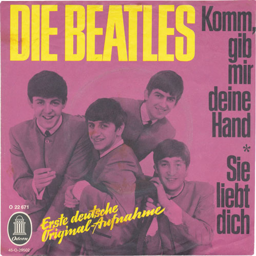 119-uk-German-Hand-Sleeve